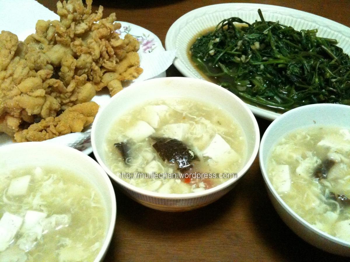 Resep : Sup Tofu Chicken Asam Pedas