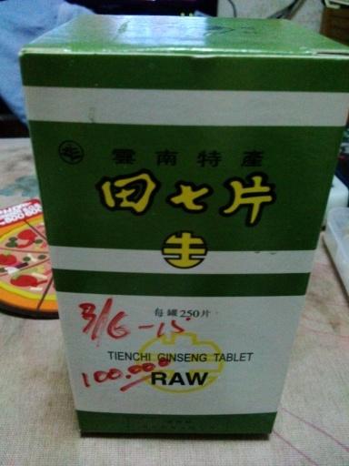 Gambar Kemasan Obat Herbal Tien Chi