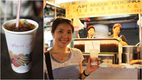Air Mata Kucing - Petaling Street