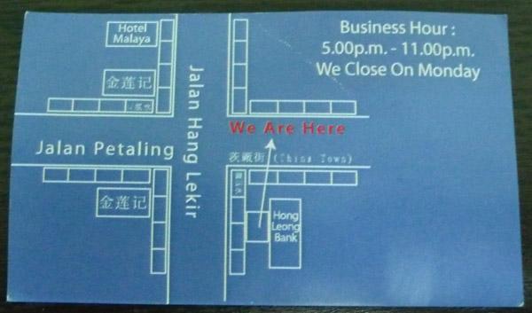 Peta lokasi Portugese Grilled Fish Petaling Street, KL
