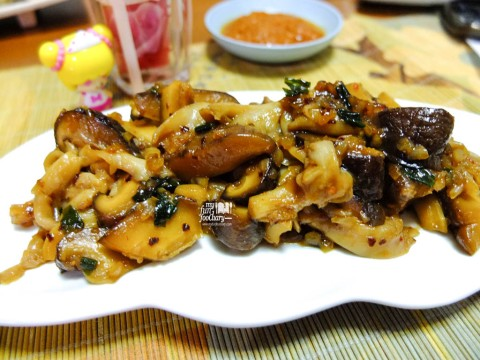 Spicy Mushrooms