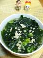 [NEW] Resep : Sup RumputLaut